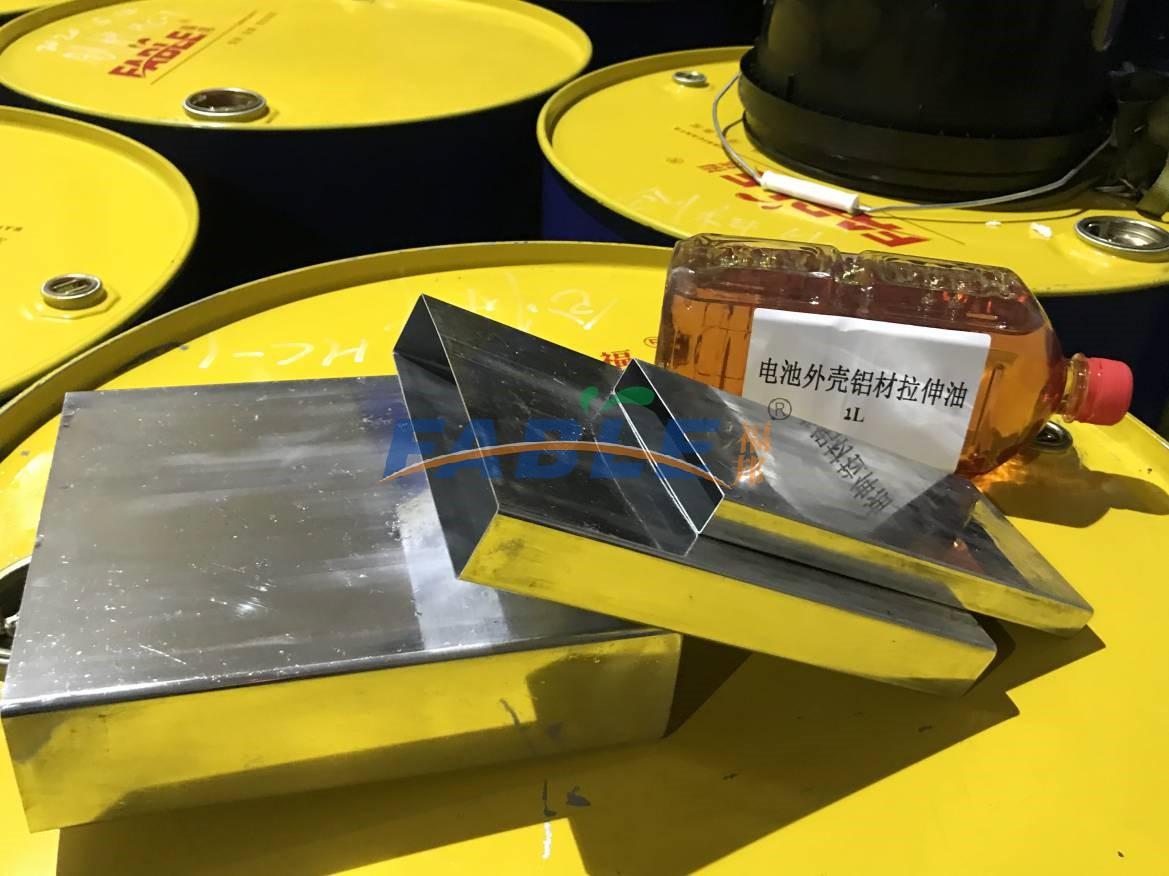 电池铝壳.jpg